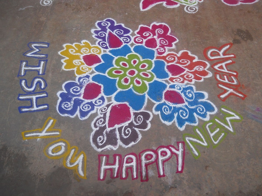 1200px-Wish_You_Happy_New_Year_(YS)
