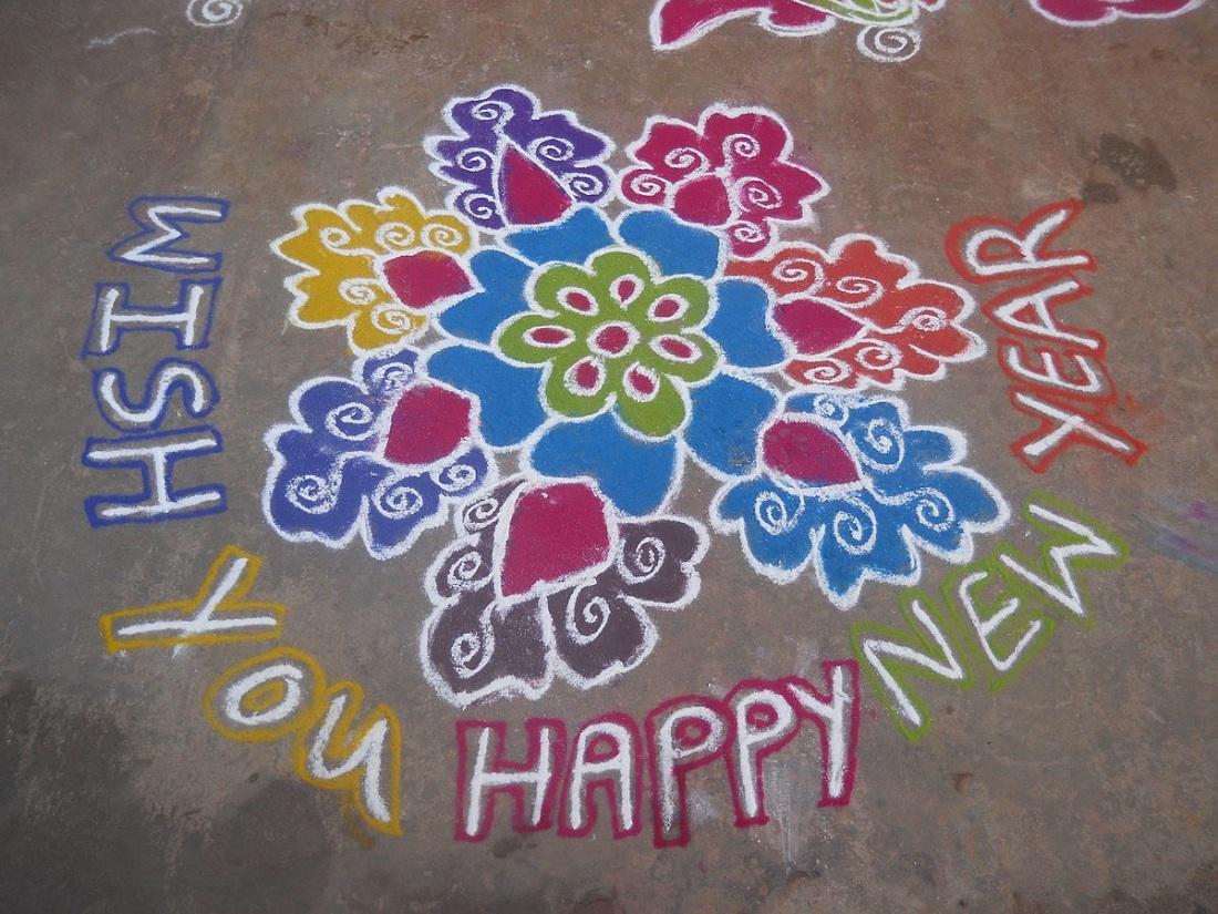 1200px-Wish_You_Happy_New_Year_(YS)