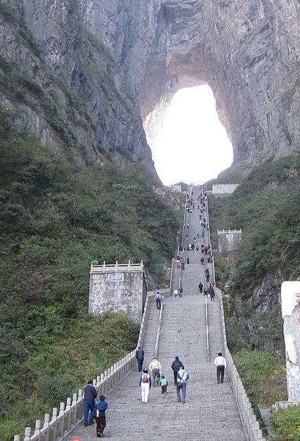 1200px-Tian_Menshan_Mountain_5